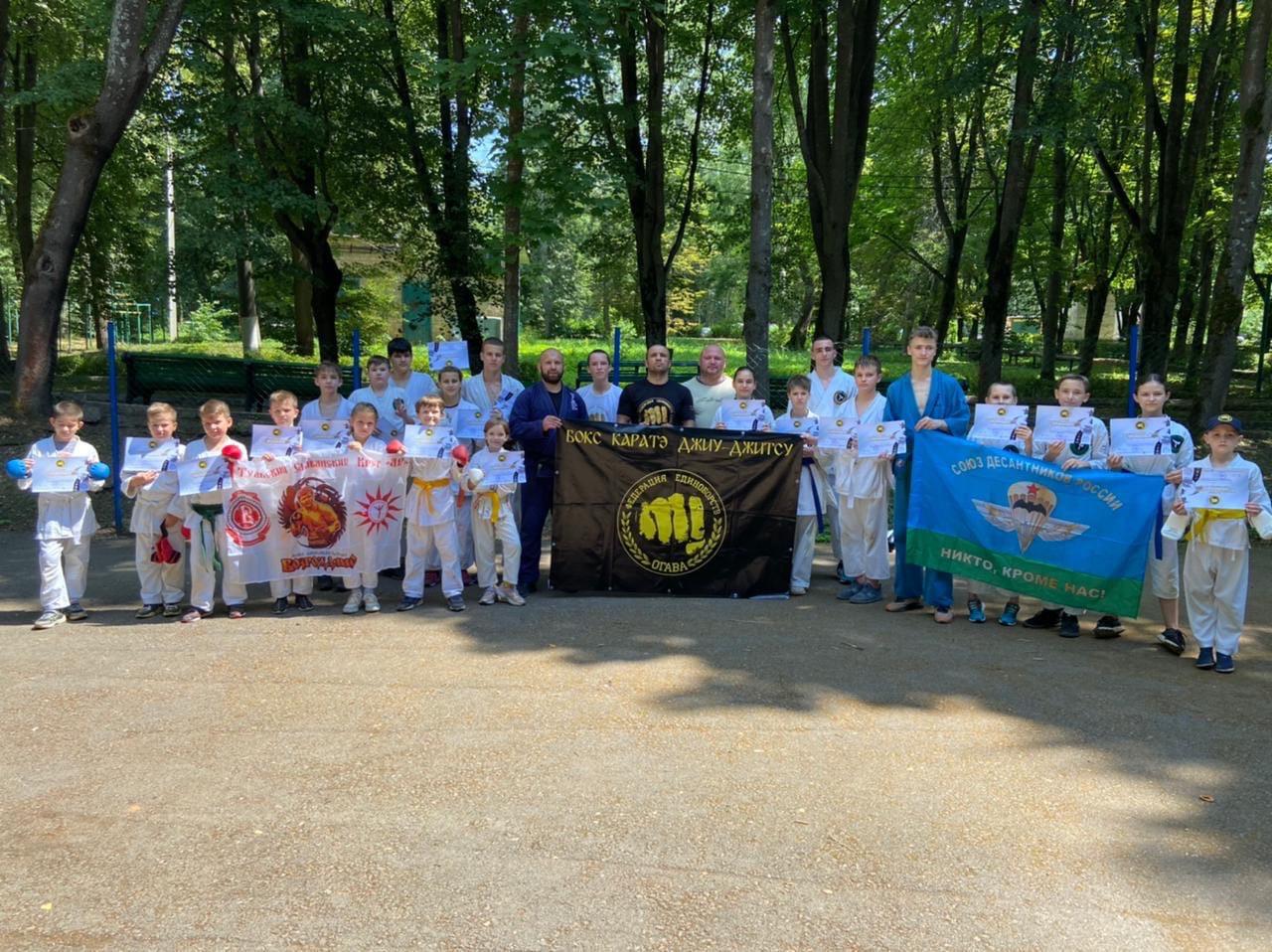 Спортсмены клуба «Огава-Щербинка» завершили подготовку к соревнованиям