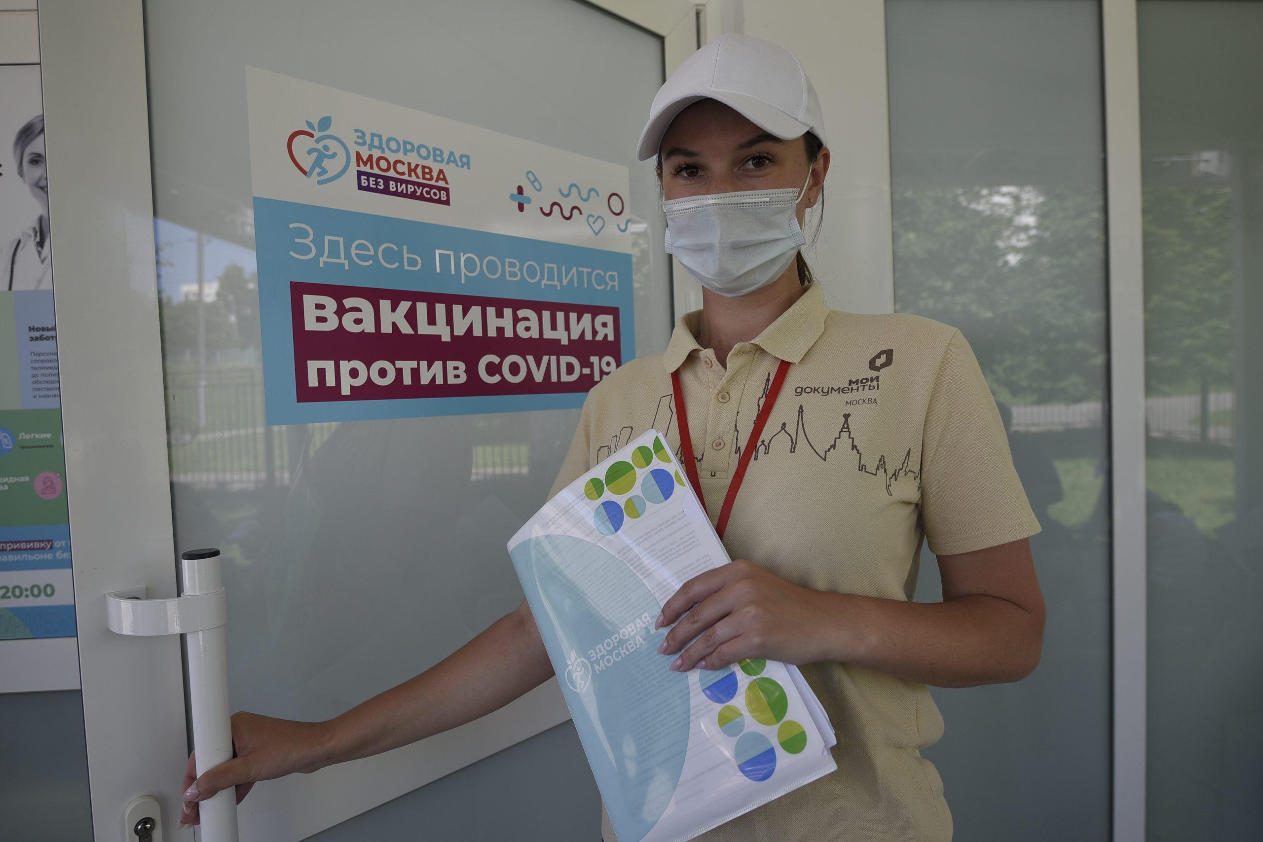 Оперативный штаб: около 68 тысяч иностранцев сделали прививки от COVID-19 в столице