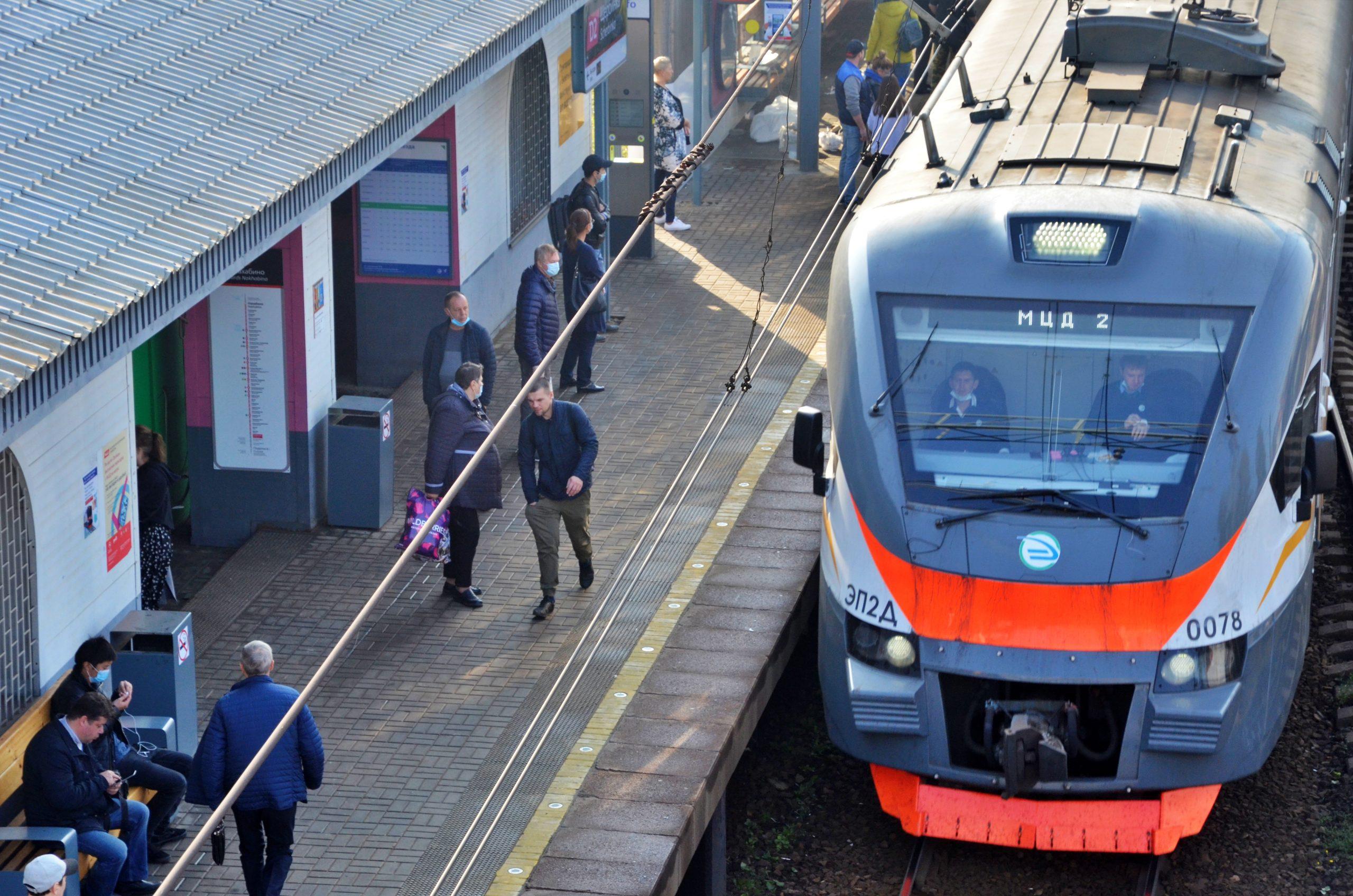 Власти откроют шесть вокзалов Московских центральных диаметров до конца 2021 года