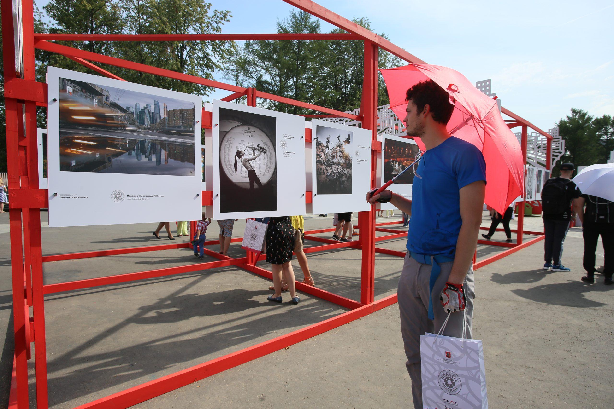 Лауреатов конкурса городской фотографии «Планета Москва» определят москвичи