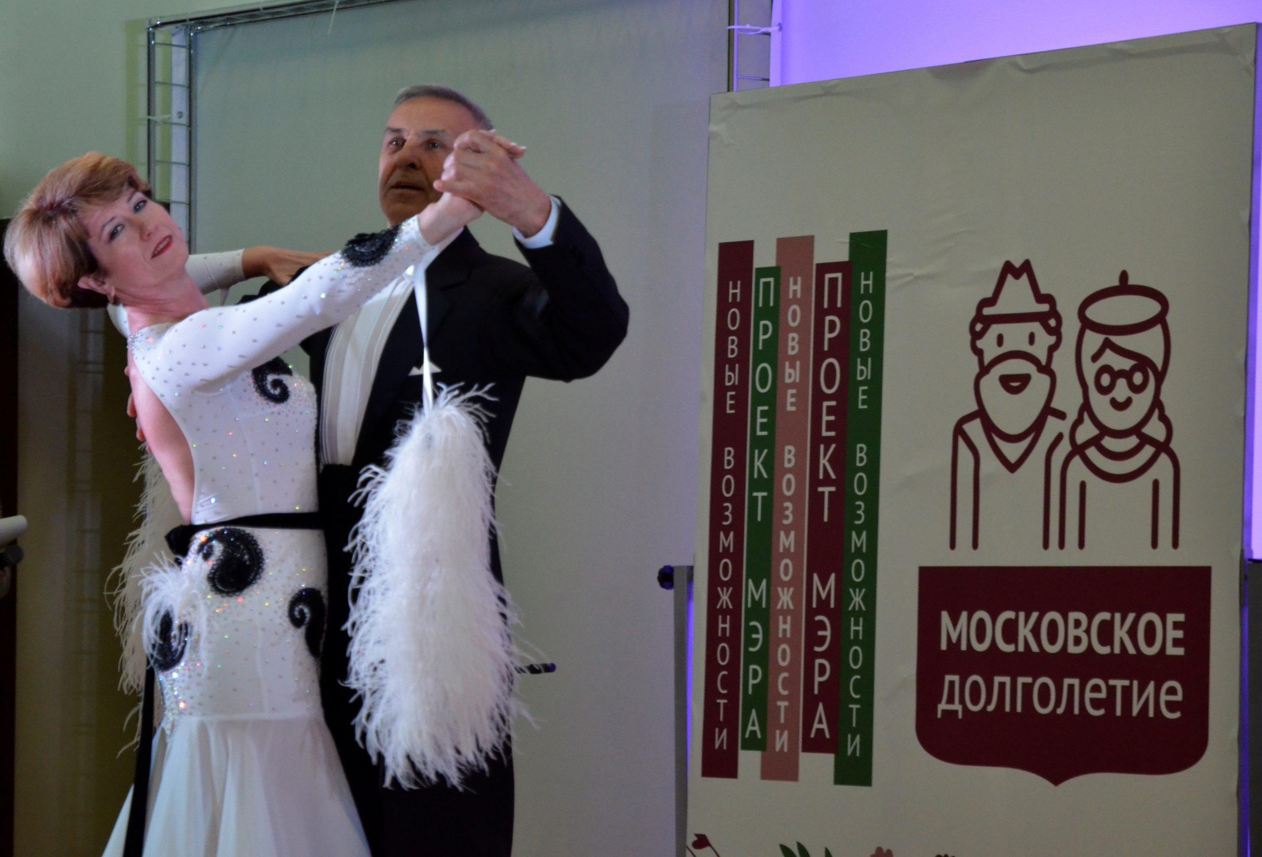 Занятие по танцам провели в поселении Кленовское