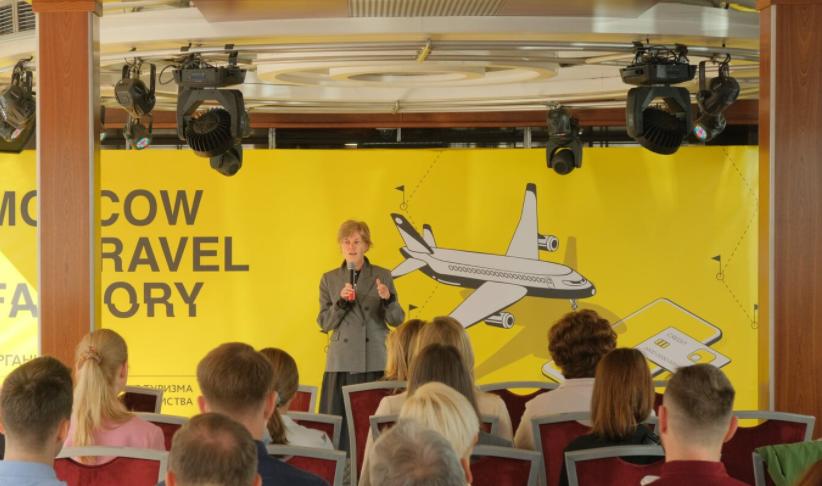 Более 1500 слушателей примут участие во втором сезоне акселератора Moscow Travel Factory