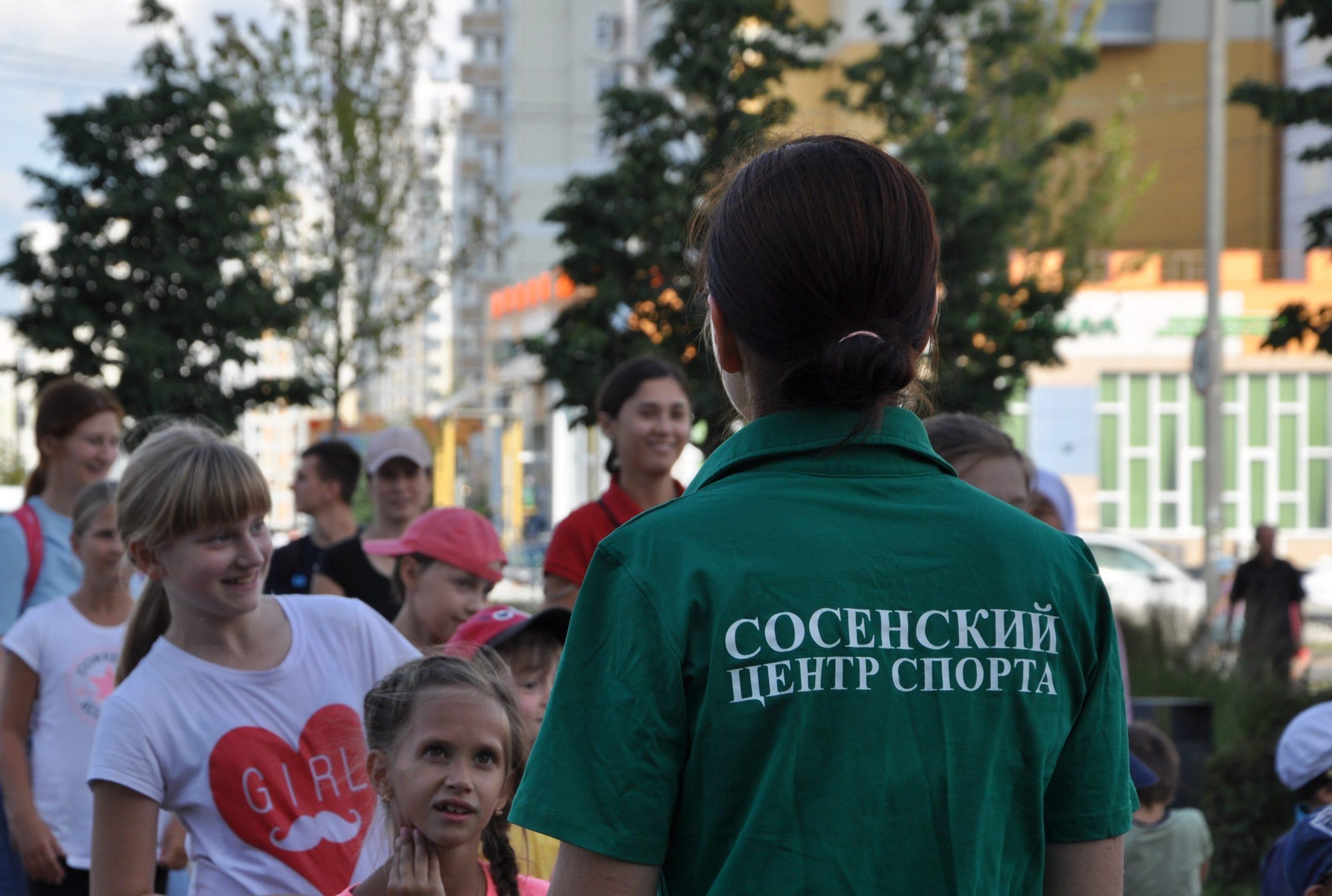 Соревнования по лазертагу провели сотрудники Сосенского центра спорта