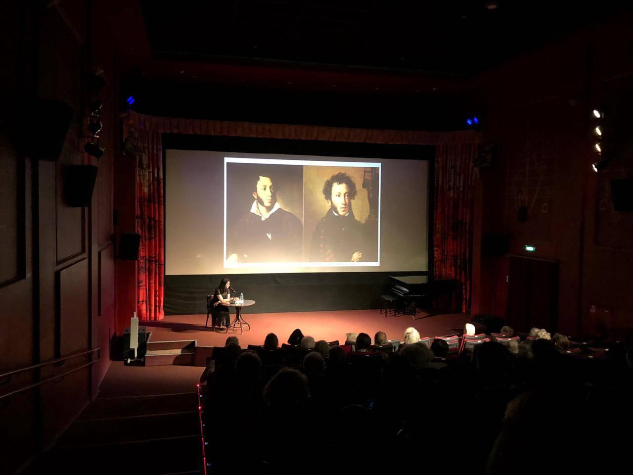 Подготовку к лекции о творчестве Александра Пушкина начали в библиотеке №259