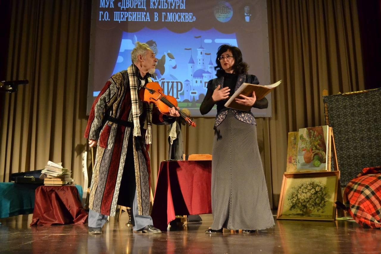 Репетицию перед спектаклем провели во Дворце культуры Щербинки