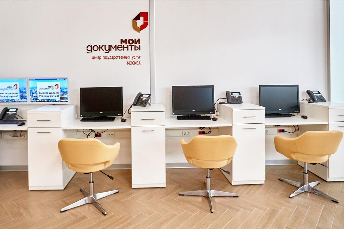 Более 207 тысяч москвичей проверили здоровье в офисах «Мои документы»