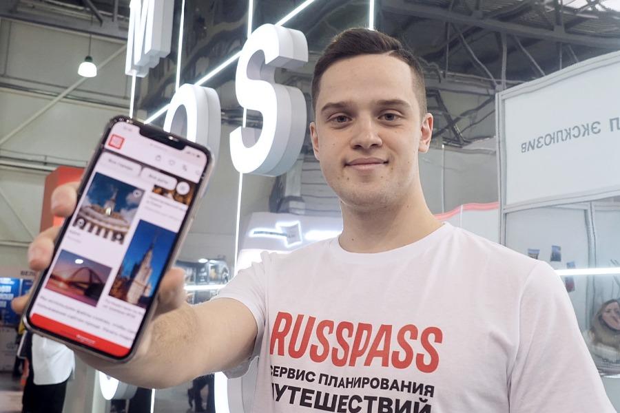 Сервис Russpass организовал новые межгородские маршруты России. Фото: Антон Гердо, «Вечерняя Москва»