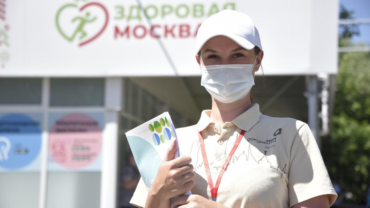 Медицинскую помощь организовали в центрах «Здоровая Москва»