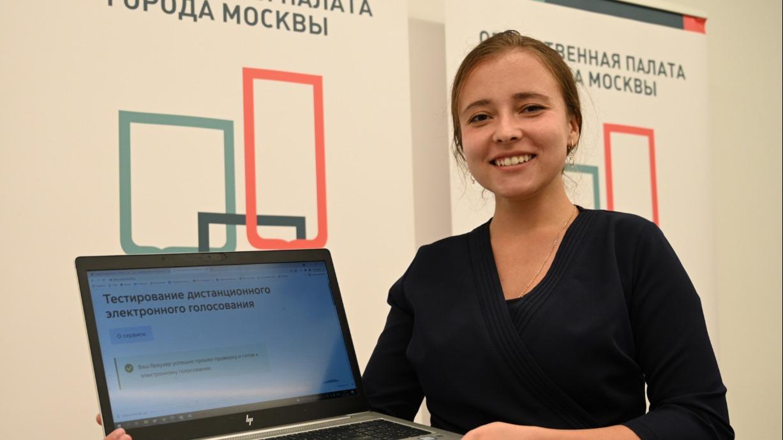 ОШ: Система онлайн-голосования в Москве готова к предстоящим выборам