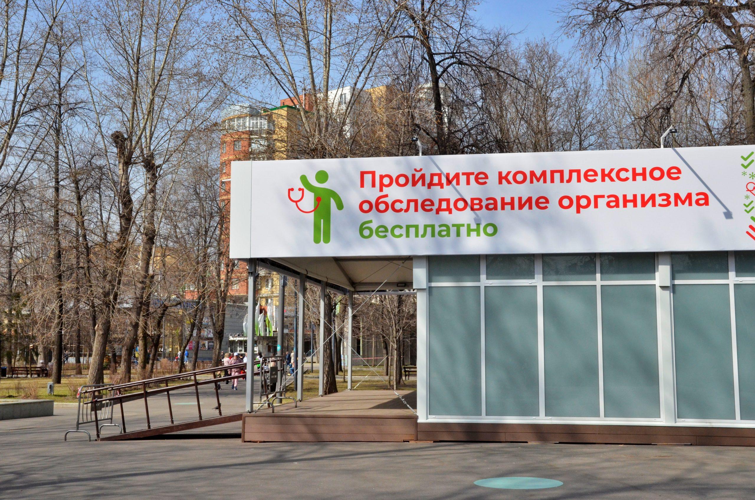 Власти города составили портреты посетителей павильонов «Здоровая Москва»