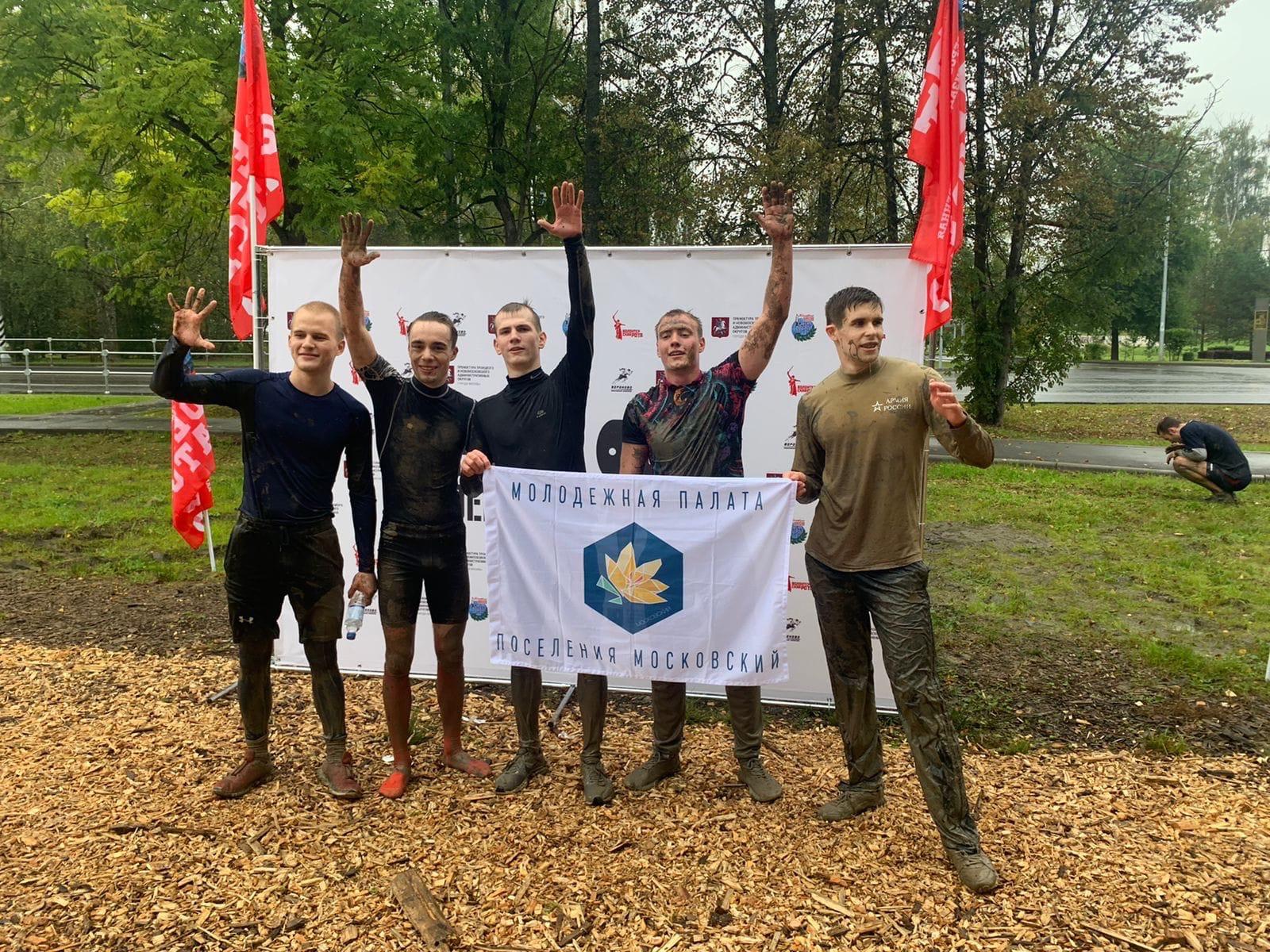 Молодые парламентарии из Московского приняли участие в военно-патриотических соревнованиях