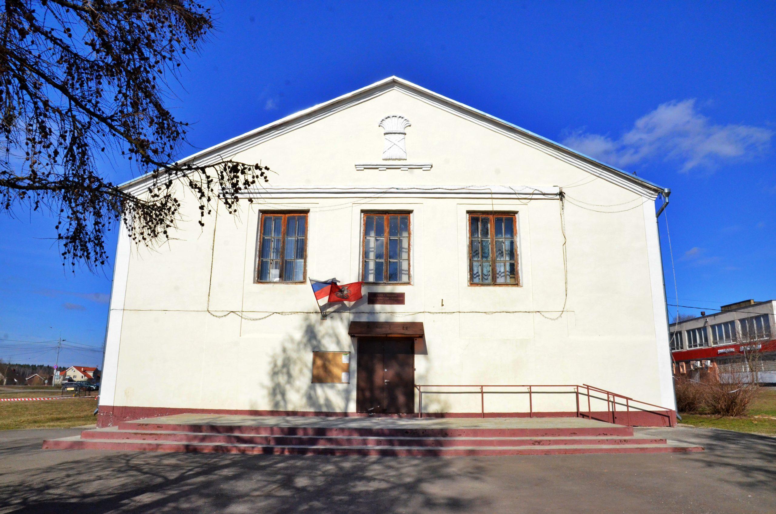 Сотрудники Дома культуры «Кленово» провели собрание для подготовки к городскому конкурсу