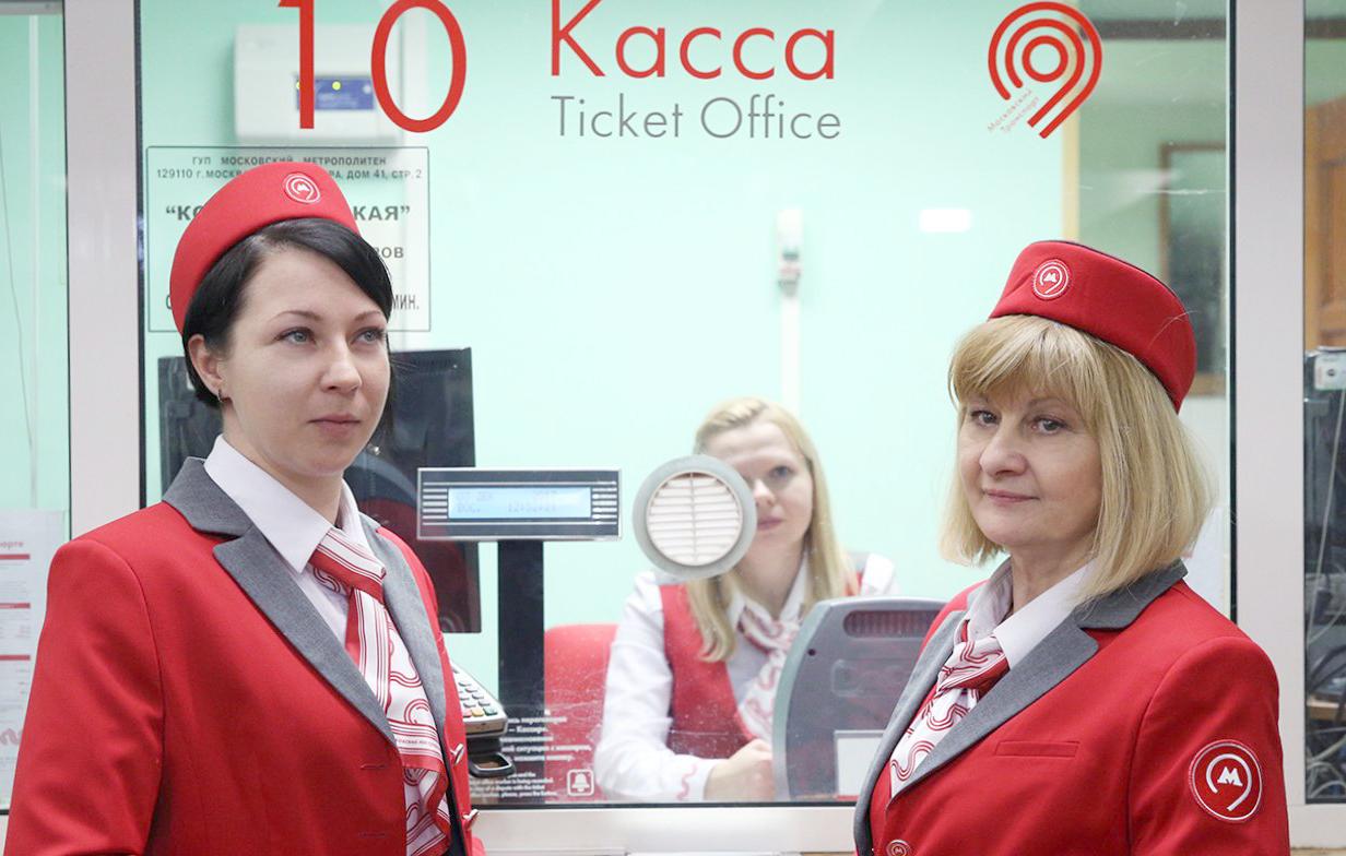 Изображение Льва Толстого появилось на проездных билетах метро