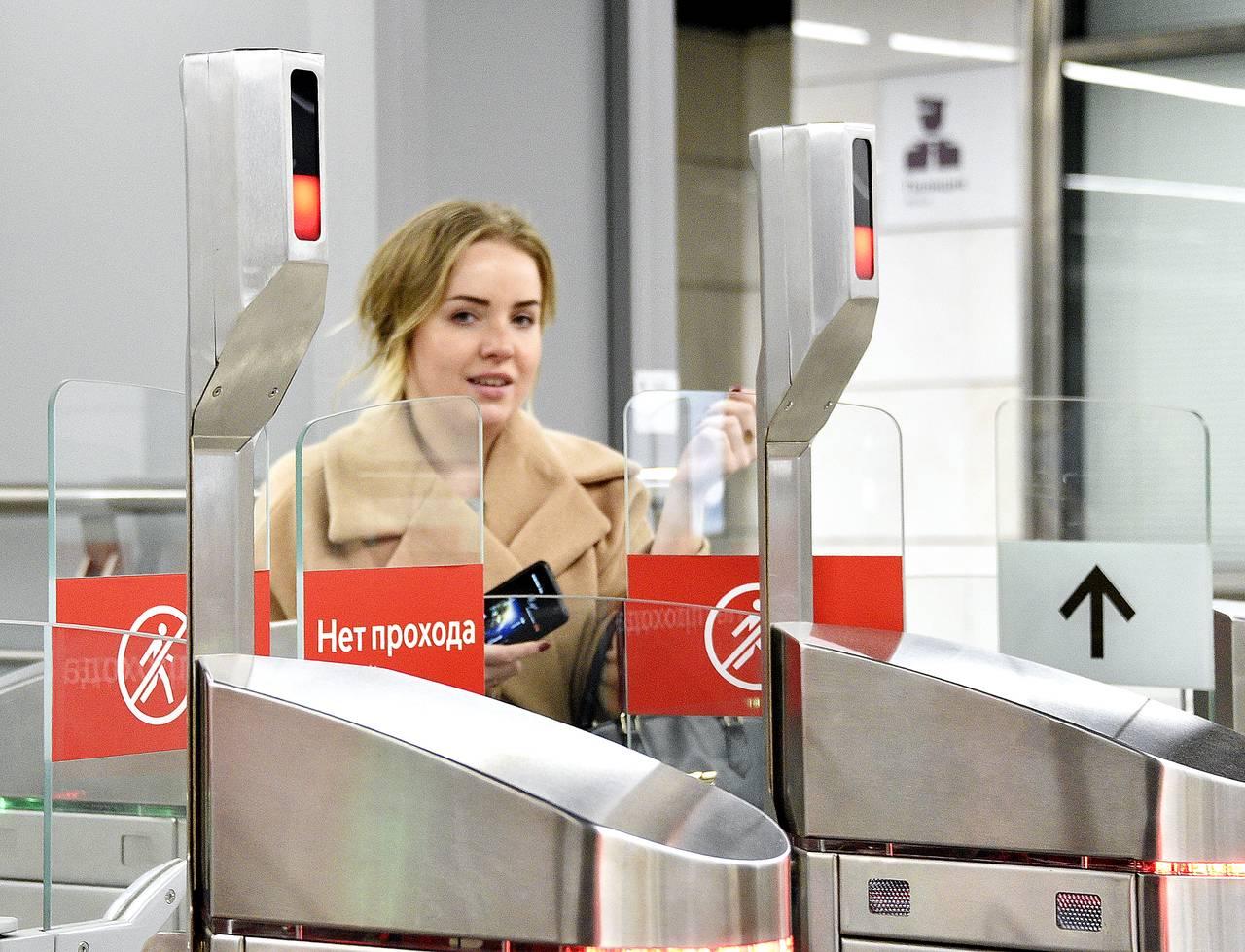 Система Face Pay заработала на всех станциях Московского метрополитена