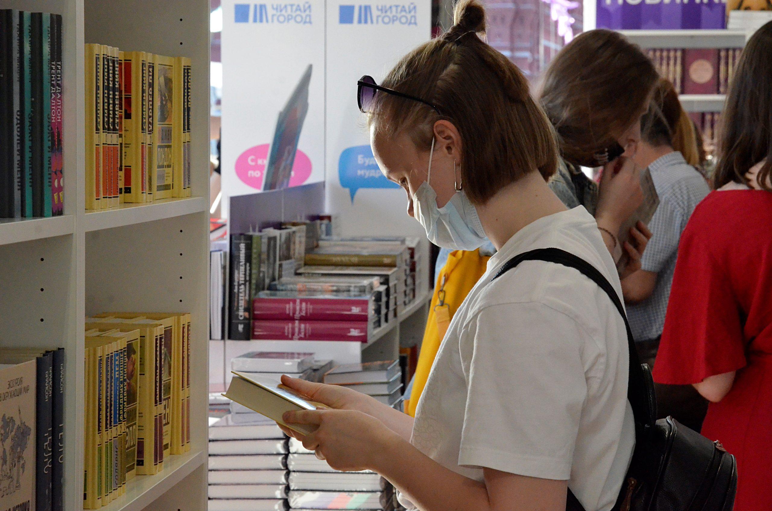 Подготовку к интерактивной беседе начали в библиотеке №259 поселения Московский