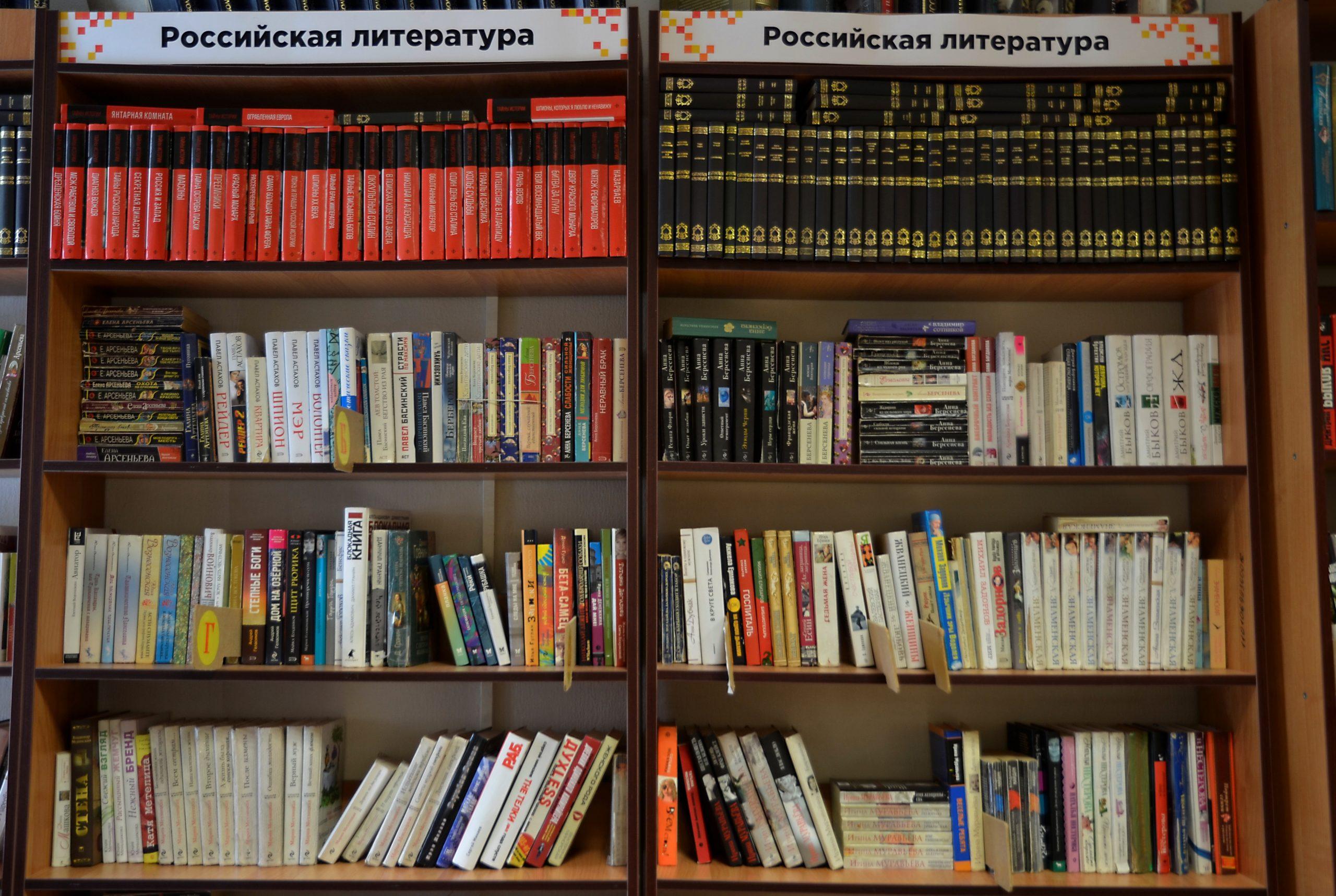 Онлайн-встречу «Весь Достоевский» провели сотрудники Дома культуры «Десна» поселения Рязановское