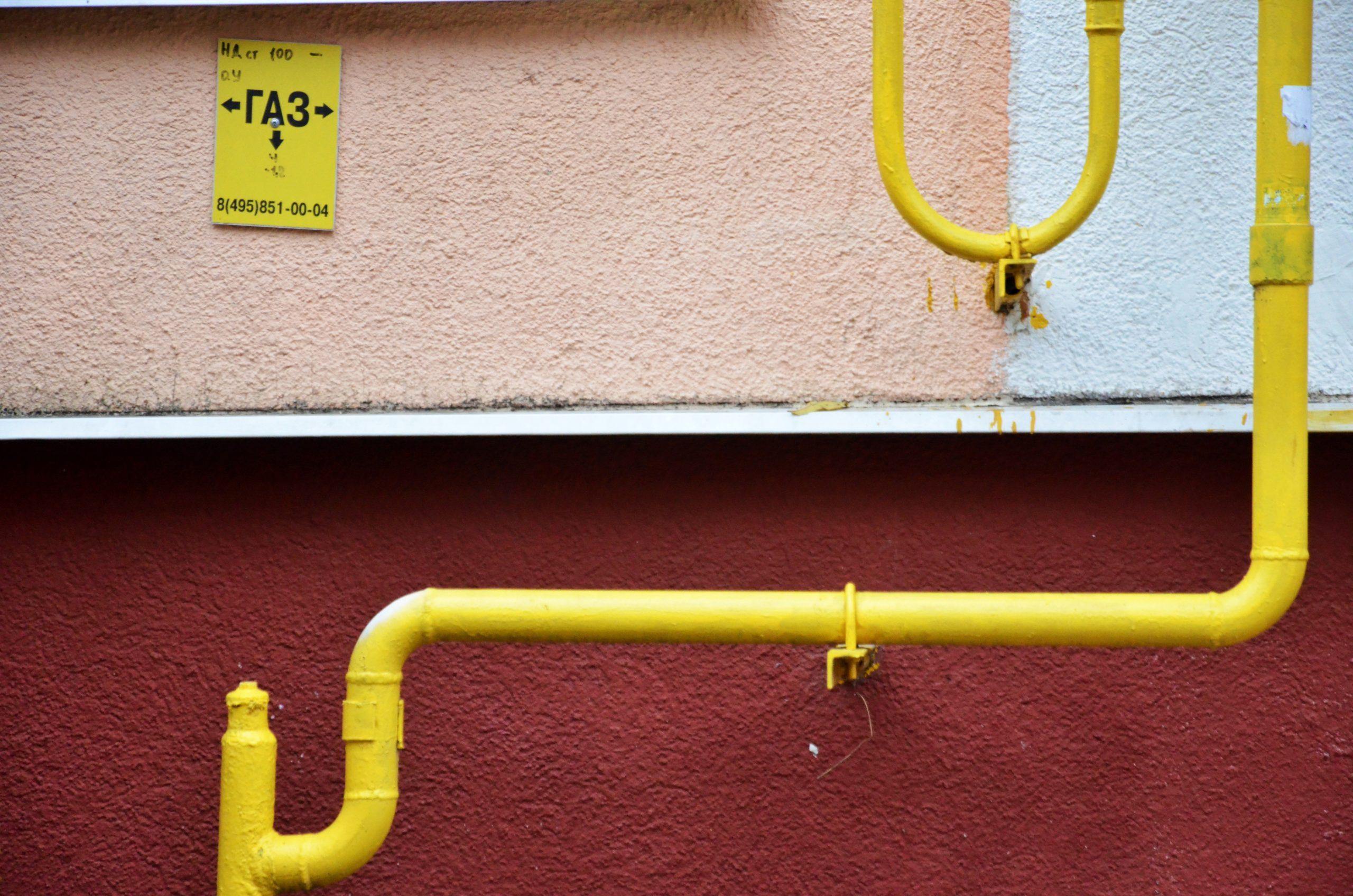 Около 70 километров газопровода высокого давления появится в Новой Москве