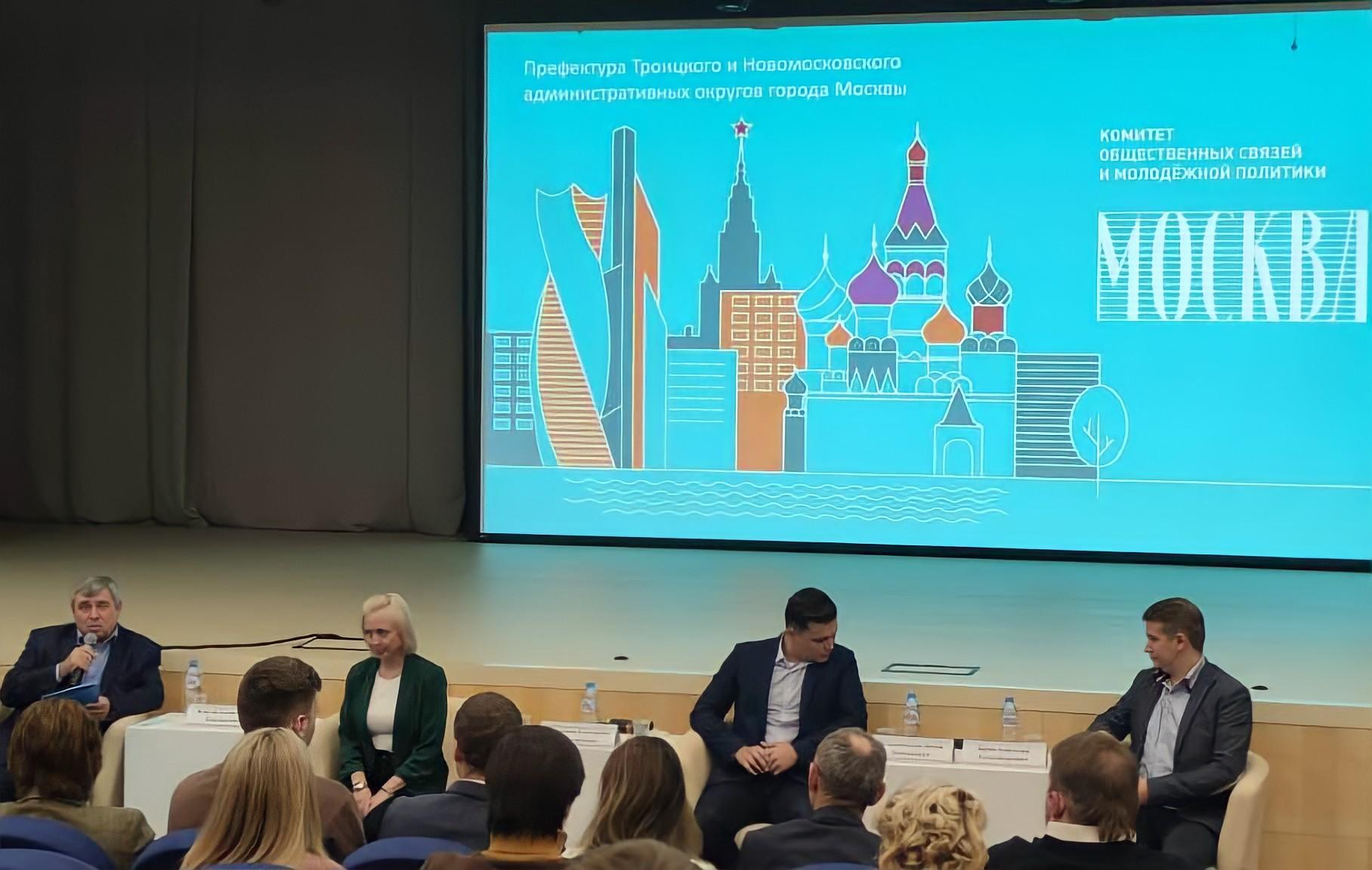 Представители Молодежной палаты Десеновского приняли участие в конференции по молодежной политике