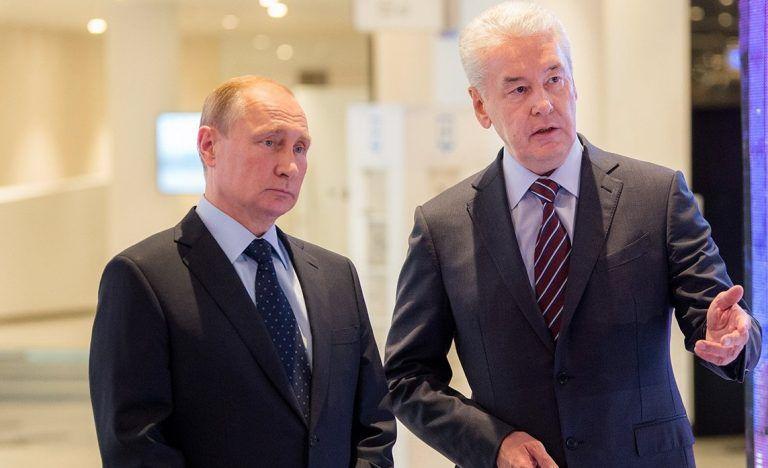 Сергей Собянин поздравил с днем рождения Владимира Путина