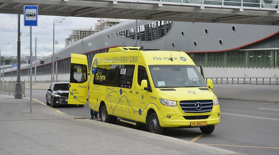 Сервис перевозок «По пути» запустили в Новой Москве