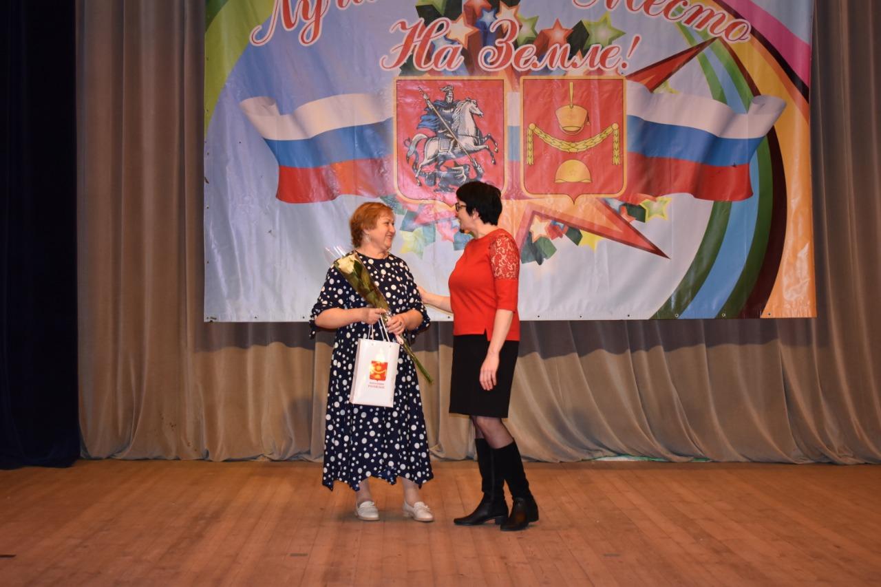 Праздничный концерт прошел в поселении Роговское